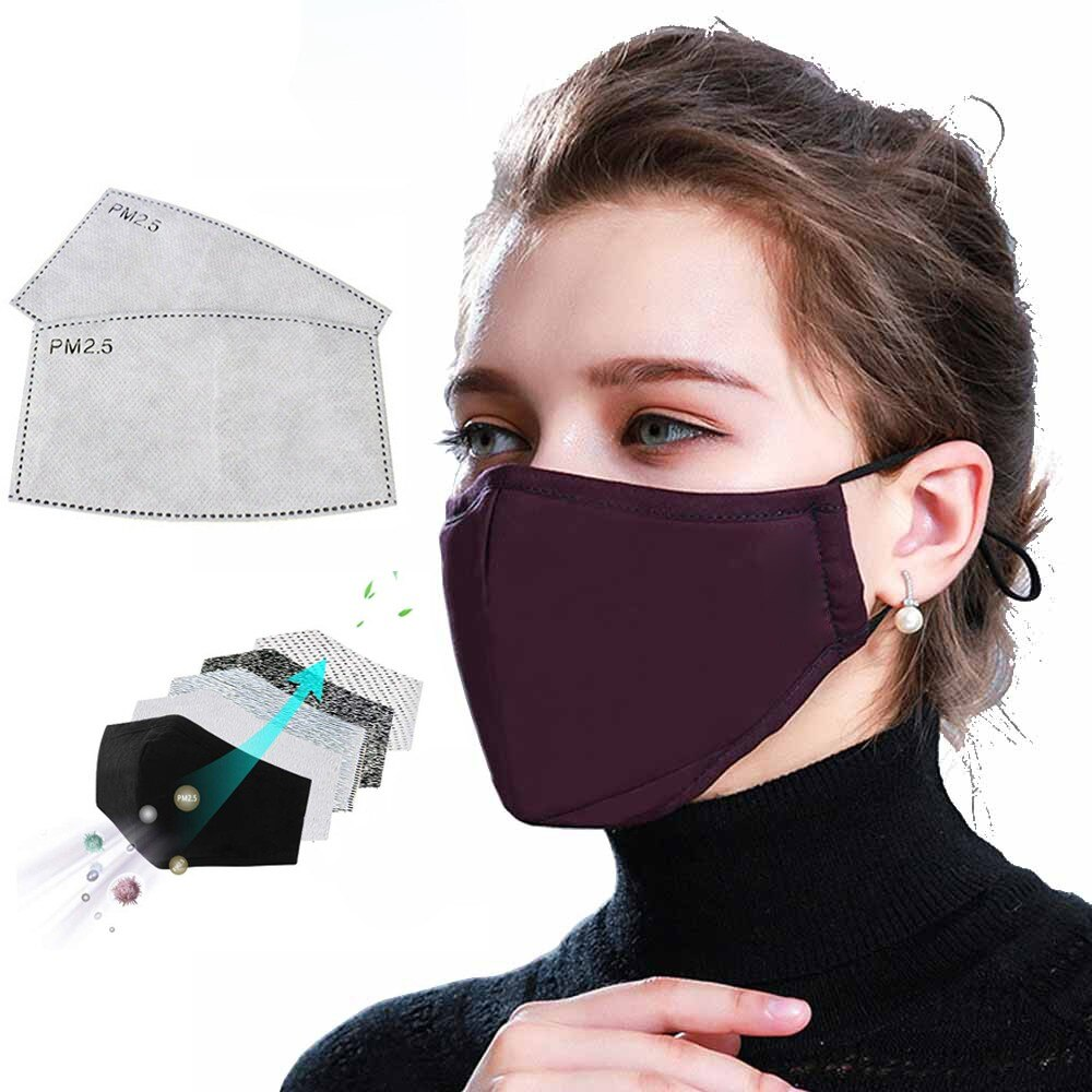 Dust Mask Cotton Face Mask PM2.5 Activated Carbon Mask Washable And Reusable Lot Antivirus And Antibacterial