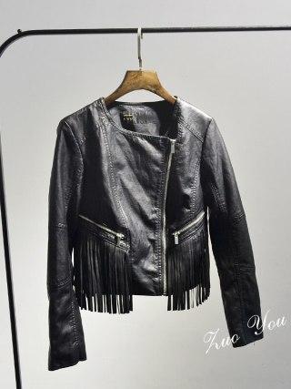 Stable Coats Supply Tassel Full Ladies Jacket