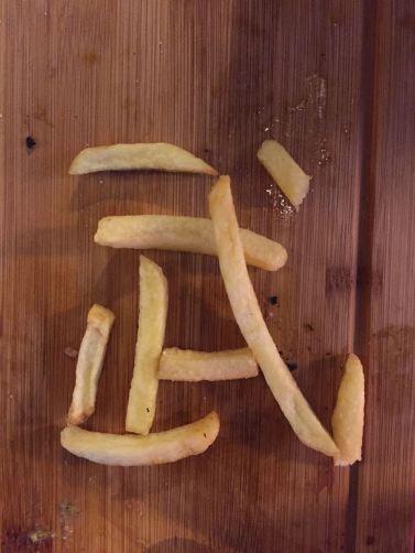 """""""Wu"""" in Pommes-Chinesisch"""