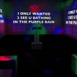 karaoke23