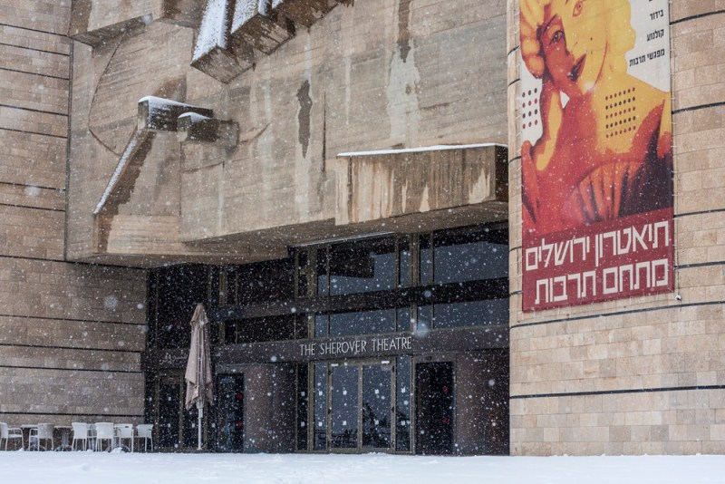 Foto Theater Jerusalem