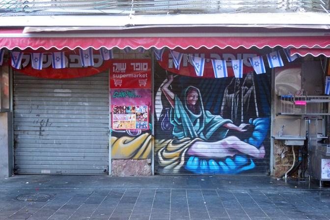 Foto Streetart auf dem Shuk
