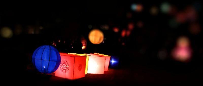 Foto Lichtinstallation in Metz