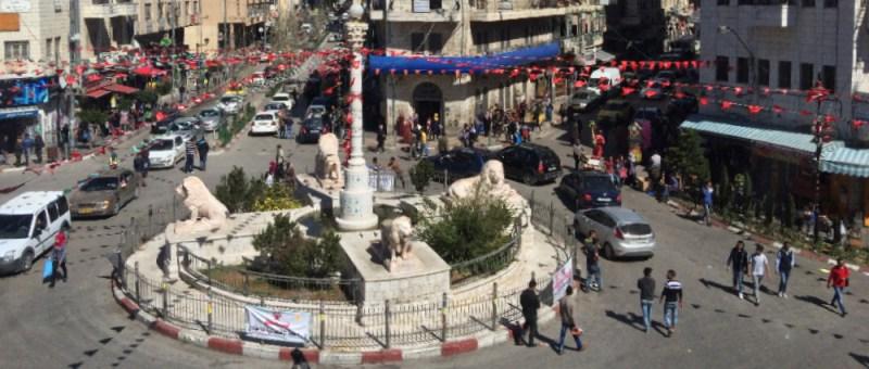 Foto Lion Square Ramallah