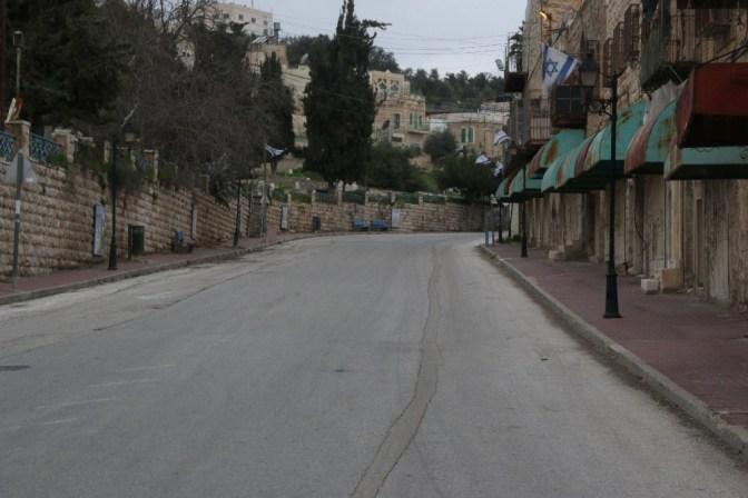 Foto Verlassene Straße in Hebron