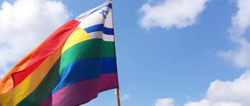 Foto Israelische Regenbogenfahne