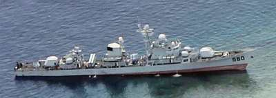 Chinese_frigate_Dongguan_aground_on_Half_Moon_Shoal