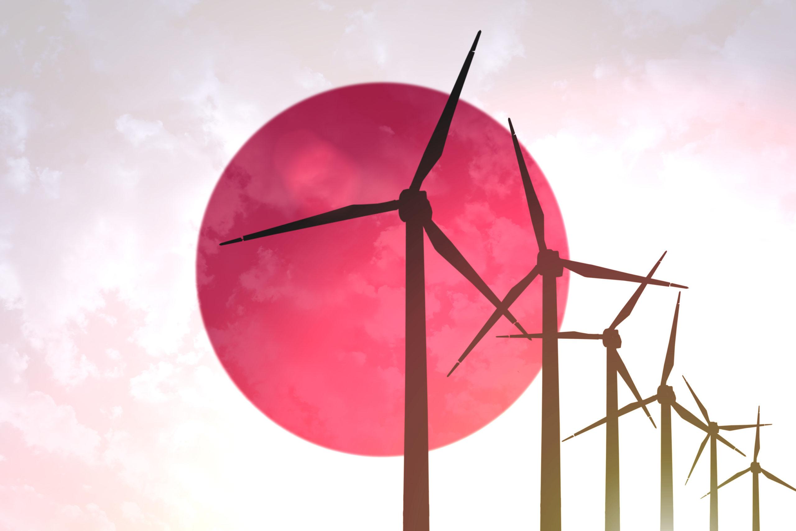 Japón invertirá 100 mil millones de dólares en energía eólica
