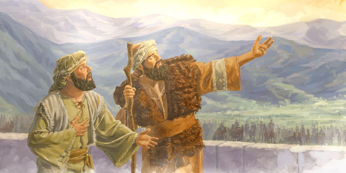 Lesercito Di Fuoco Di Geova BIBLIOTECA ONLINE Watchtower