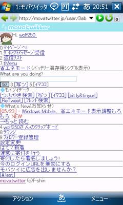 20090531205145.jpg