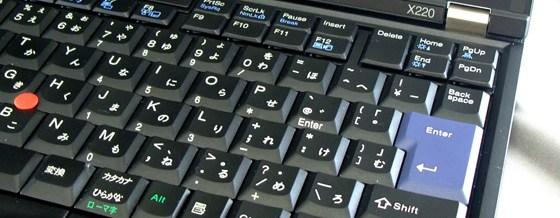 ThinkPad X220
