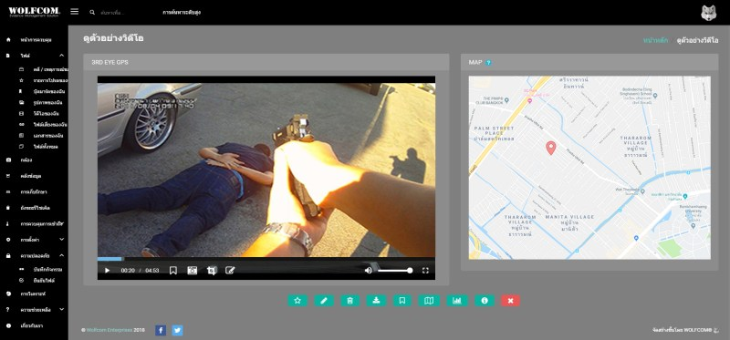 video playback with gps integration in thai on the wolfcom management software