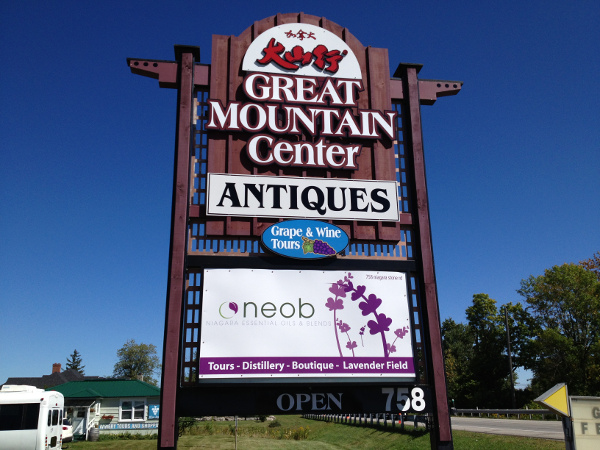 NEOB Sign
