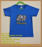 Kaos Anak Thailand Umur 3-4 Tahun