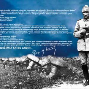 Atatürk'ün Türk Gençliğine Hitabesi