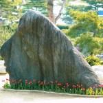 聖霊岩©摂理