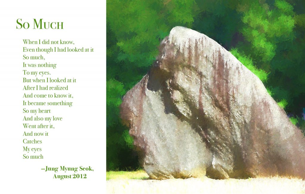 Poem written by Pastor Jung Myung Seok displayed beside the Holy Spirit Rock