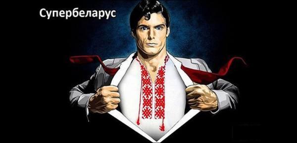 Znalezione obrazy dla zapytania białoruska opozycja