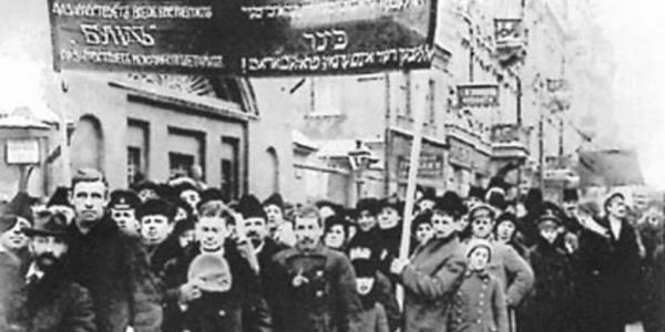 Znalezione obrazy dla zapytania zydzi w II RP zdjecia