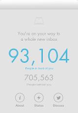Mailbox順番待ち