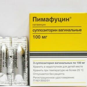 Πιριμουτσίνη