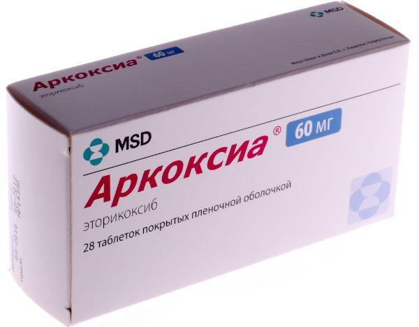 arkoxia közös készítmény