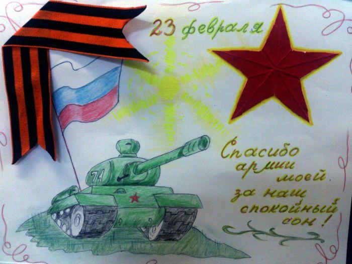 открытки ко дню героев отечества своими руками каменный фонтан