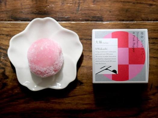 「It Wokashi」の「苺&ピンクペッパー」