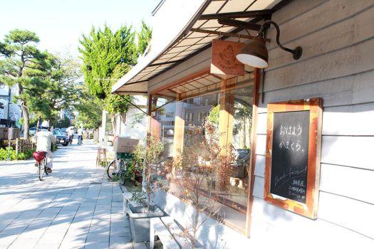朝食屋「COBAKABA」の外観