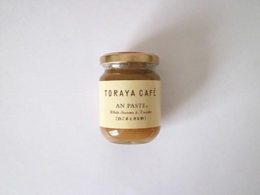 トラヤカフェのあんペーストの「白ごまときな粉」