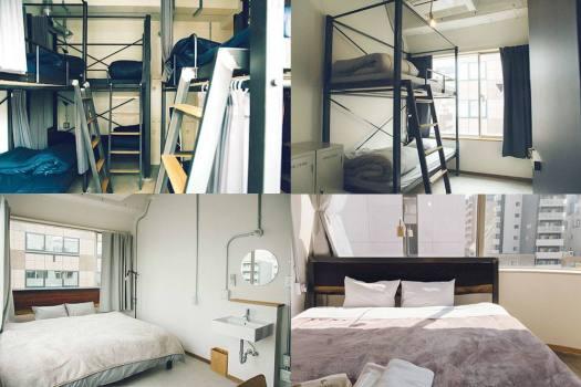 CITANの4種類の客室(ドミトリー、ツイン、ダブルルーム2種類)