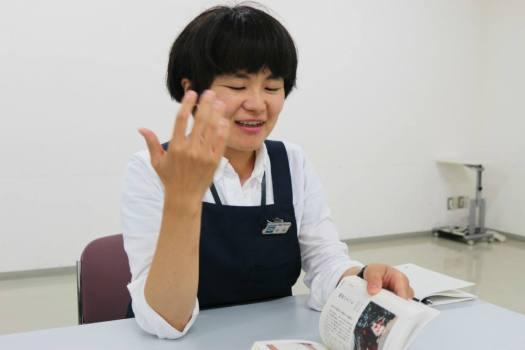 中田麻美店長