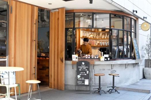 CITANに併設している、カフェBERTH COFFEの外観