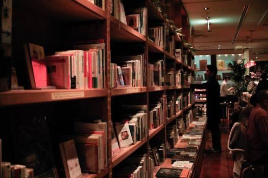「Brooklyn Parlor SHINJUKU」の本棚