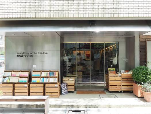 中目黒「COW BOOKS」の外観