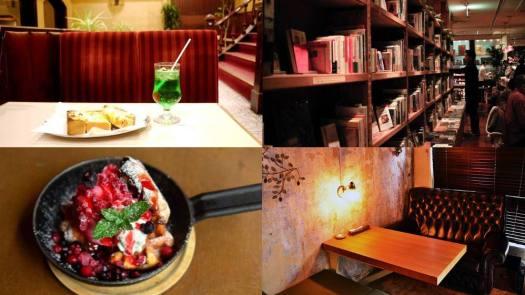 haletto 新宿おすすめ「夜カフェ」