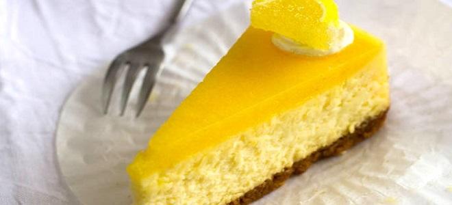 Лимонная помадка - рецепт