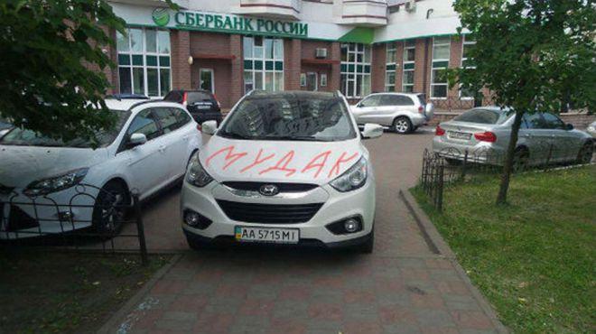 Порошенко підписав Закон про реформування сфери паркування транспортних засобів - Цензор.НЕТ 3415