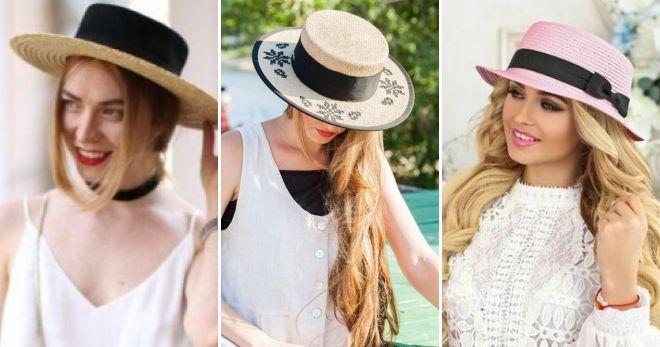Cappello Caser - Stile stile