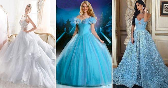 Luxurious wedding dresses 2019 blue
