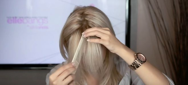 slanting torn bangs on the side of the second