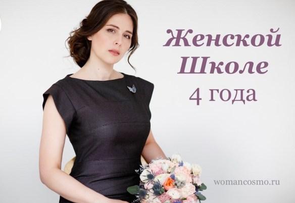 Untitled (Untitled (Копия R-eBNB10mcM copy) copy)
