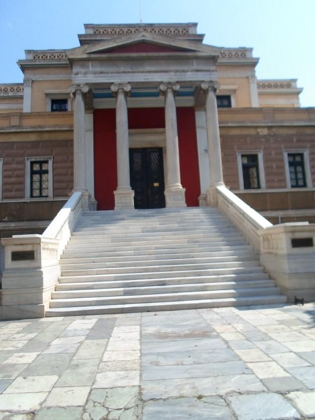 Παλιά Βουλή