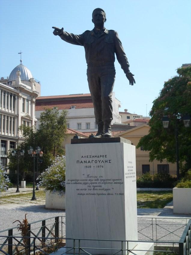 Αλέξανδρος Παναγούλης