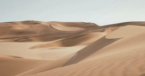 Bible Verses About Sand
