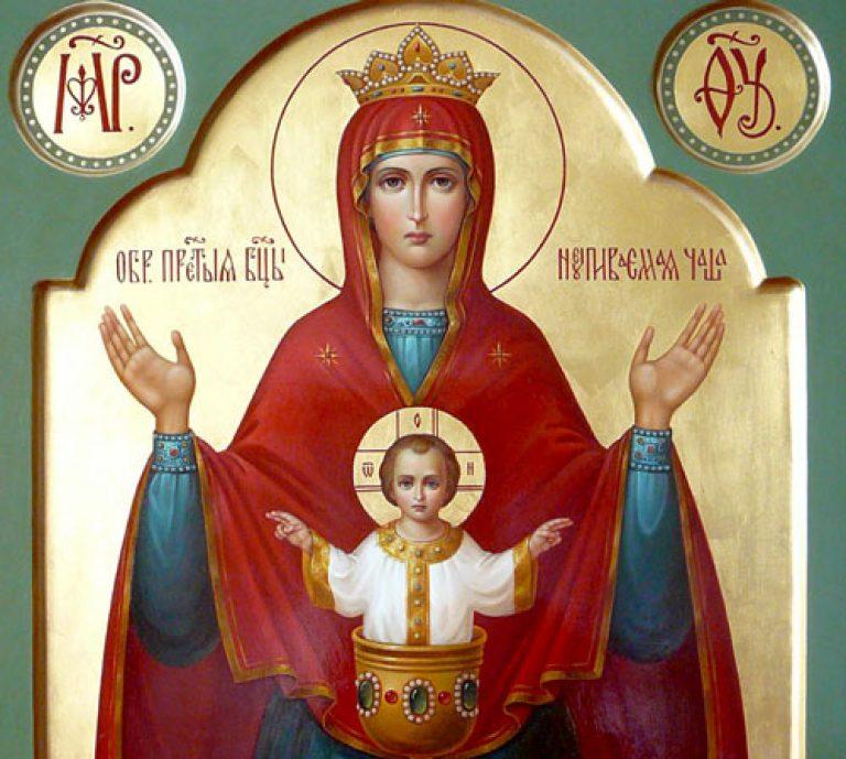 Молитва богородице о пьянице. Сильная молитва от пьянства мужа и сына, даже на расстоянии