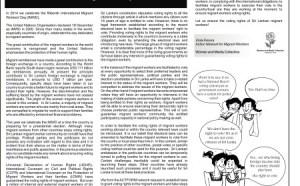 Article English