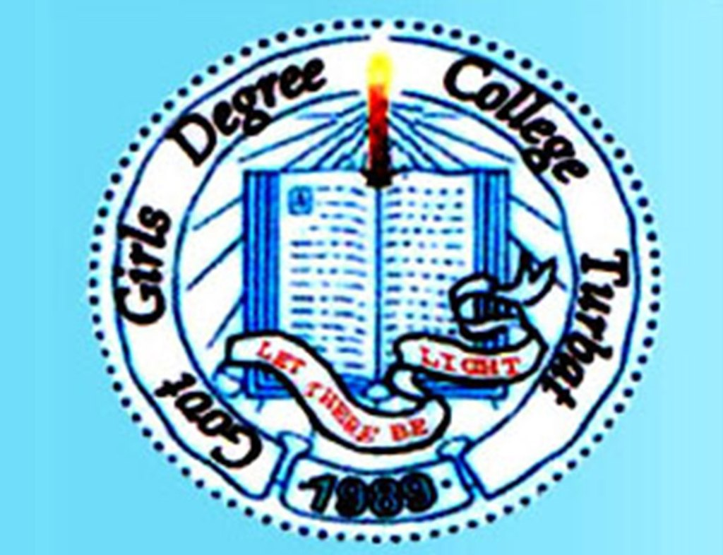 Govt Girls Degree College
