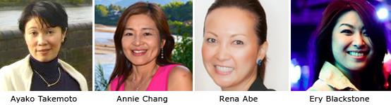 Ayako Takemoto / Annie Chang / Rena Abe / Ery Blackstone