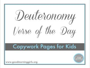 Deuteronomy Verse of the Day for Kids